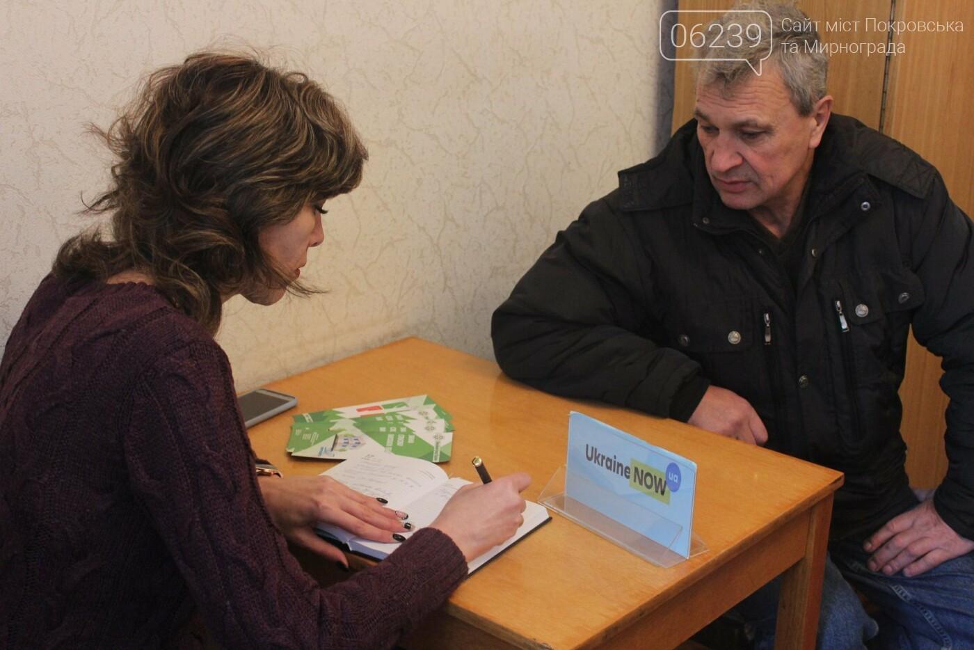 Мирноградським шахтарям розповіли про зміни у пенсійному забезпеченні , фото-3