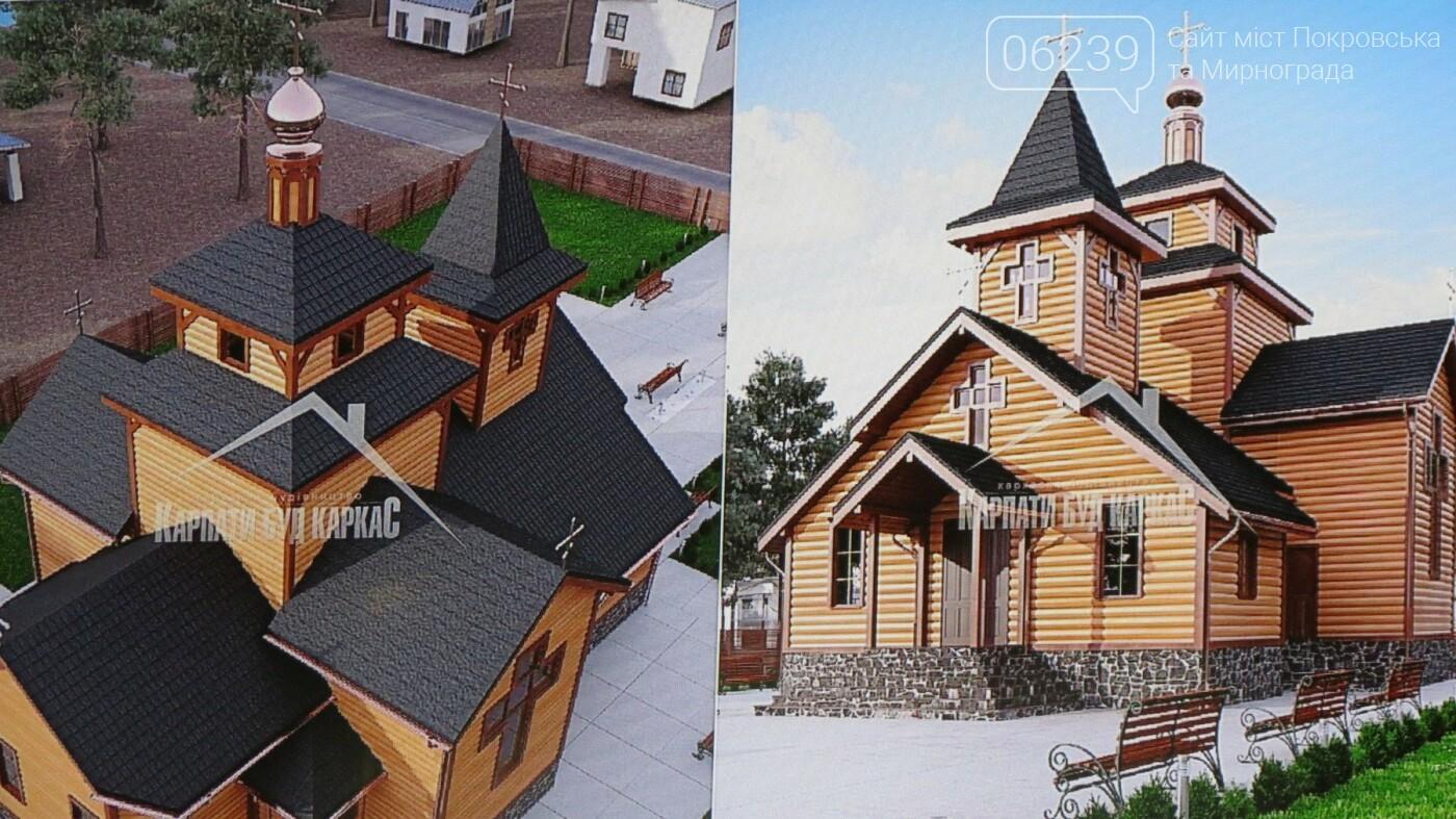 Депутаты Покровска дали добро на разработку проекта православного храма на «Собачевке», фото-1