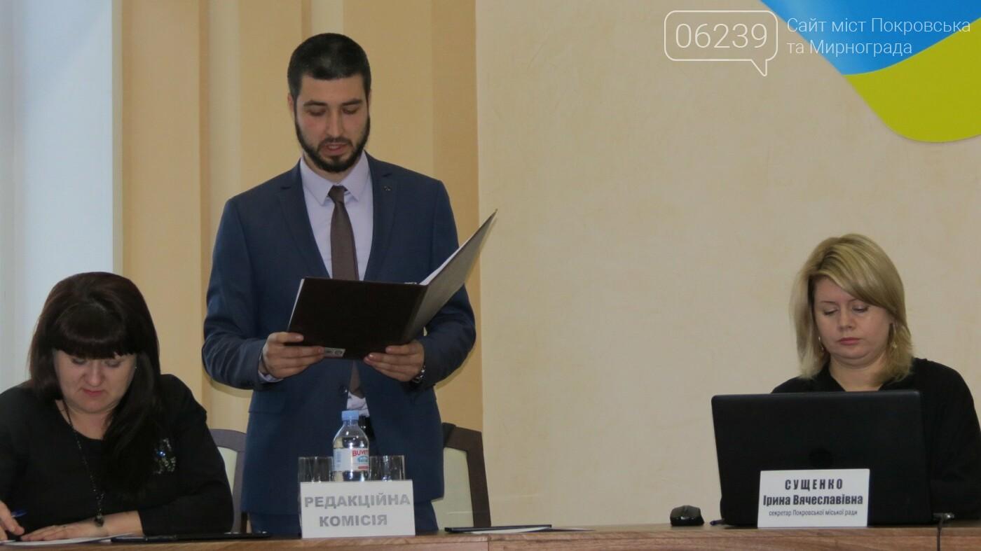 Депутаты Покровска дали добро на разработку проекта православного храма на «Собачевке», фото-4