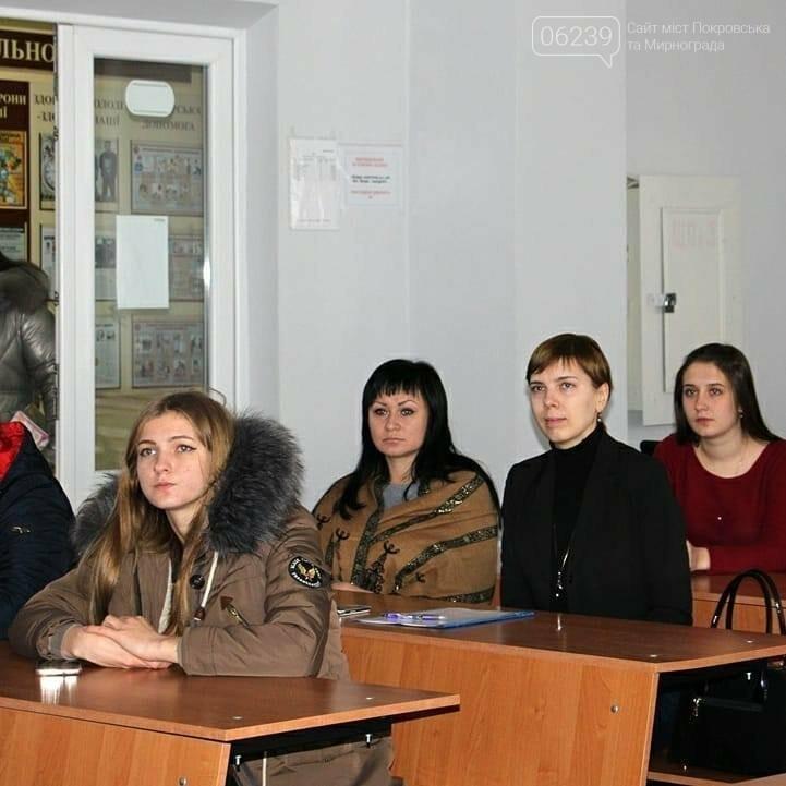 У Покровську студенти ДонНТУ зустрілися з прокурором Олександром Щепіхіним, фото-1