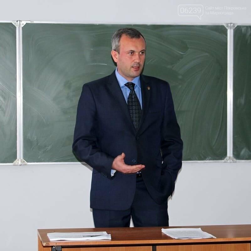 У Покровську студенти ДонНТУ зустрілися з прокурором Олександром Щепіхіним, фото-2