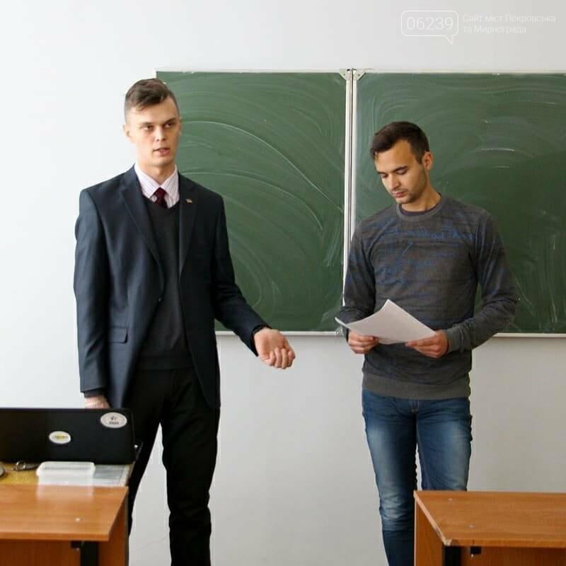 У Покровську студенти ДонНТУ зустрілися з прокурором Олександром Щепіхіним, фото-3
