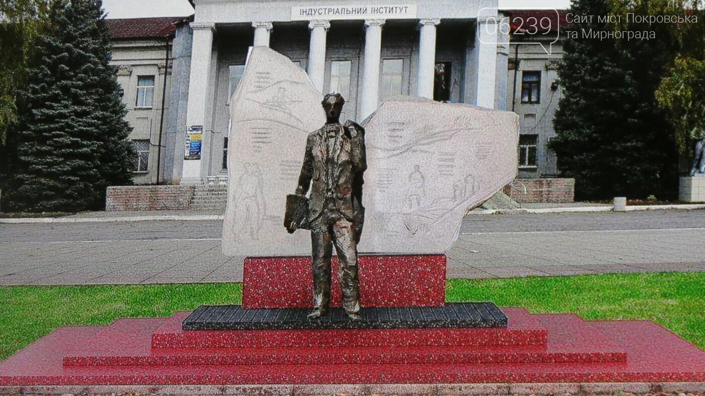 Европеец Шевченко: депутатам Покровска показали возможные варианты памятника, фото-5