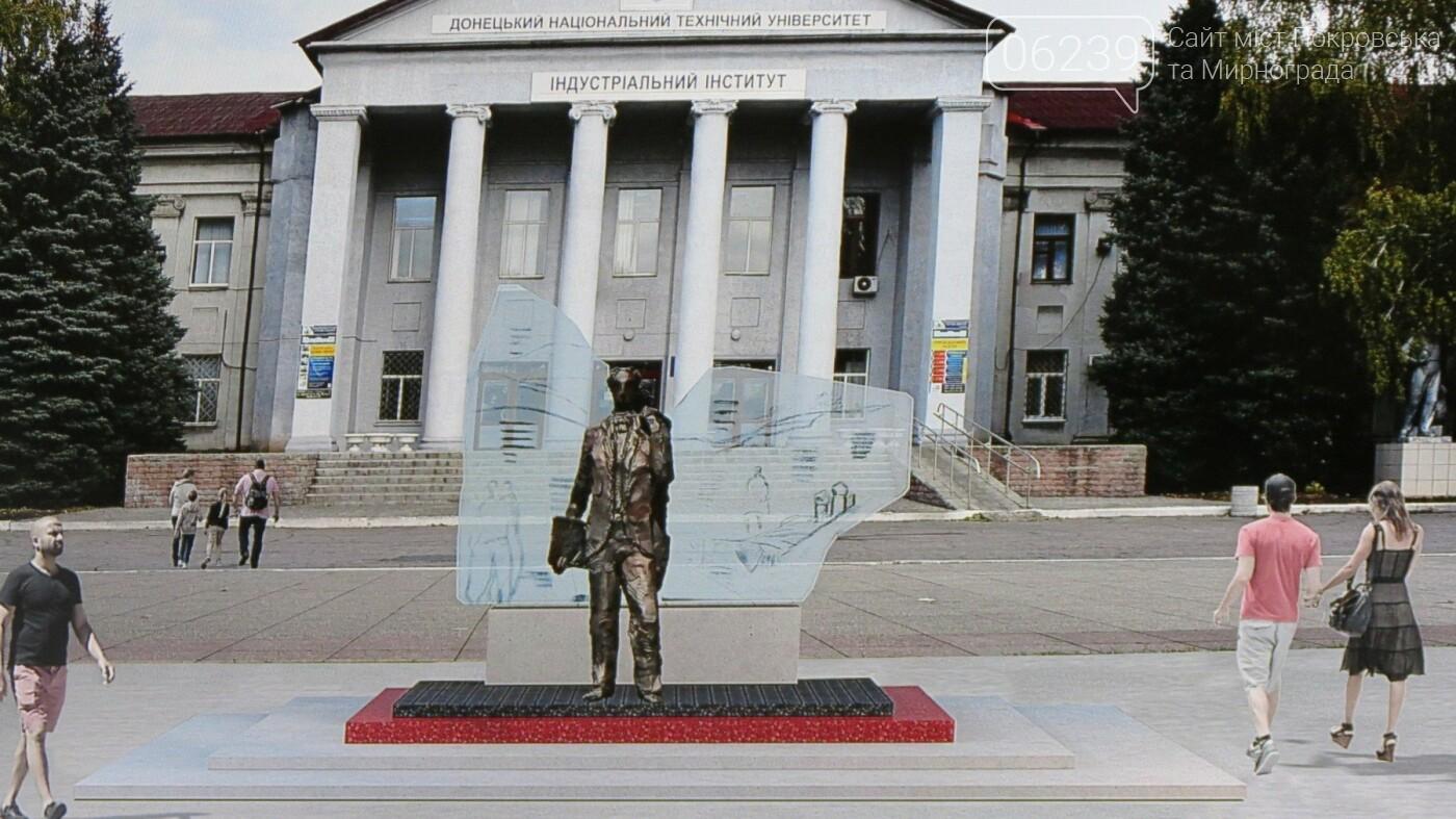 Европеец Шевченко: депутатам Покровска показали возможные варианты памятника, фото-3