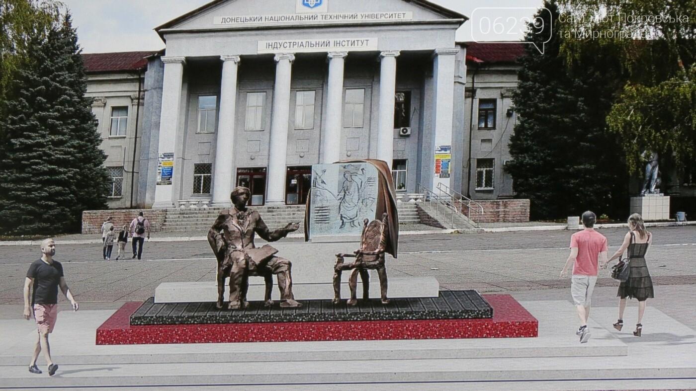 Европеец Шевченко: депутатам Покровска показали возможные варианты памятника, фото-4