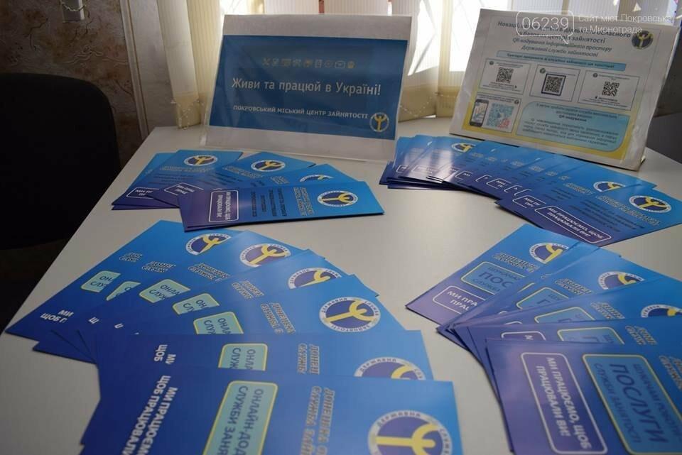 Сьгодні у Покровську провели ярмарок вакансій для осіб з інвалідністю, фото-1