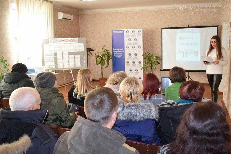 Сьгодні у Покровську провели ярмарок вакансій для осіб з інвалідністю, фото-2