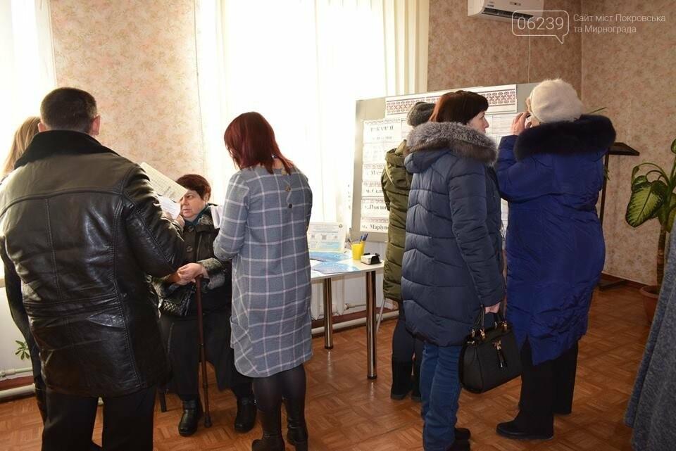 Сьгодні у Покровську провели ярмарок вакансій для осіб з інвалідністю, фото-3