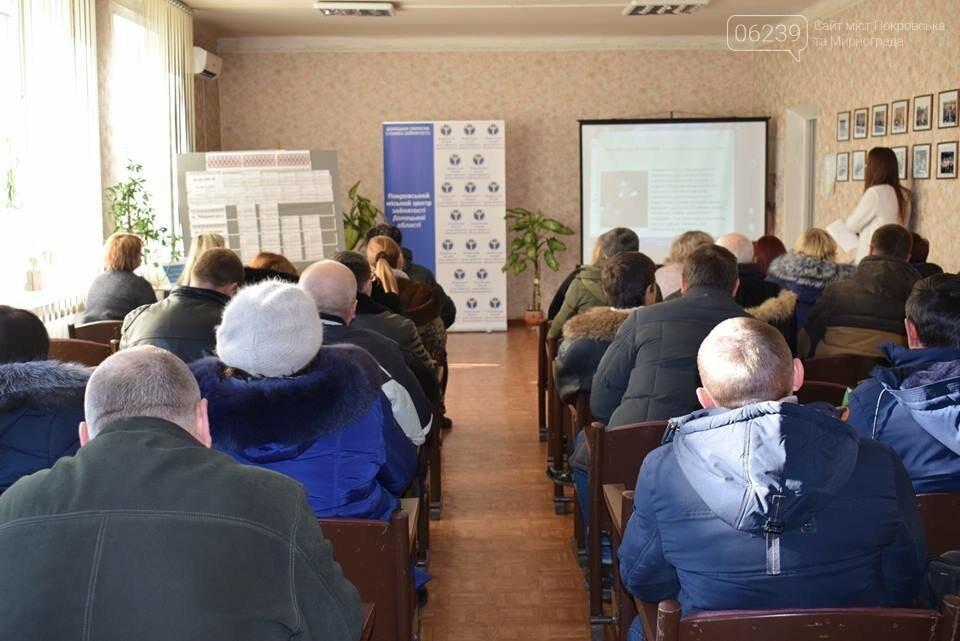 Сьгодні у Покровську провели ярмарок вакансій для осіб з інвалідністю, фото-5
