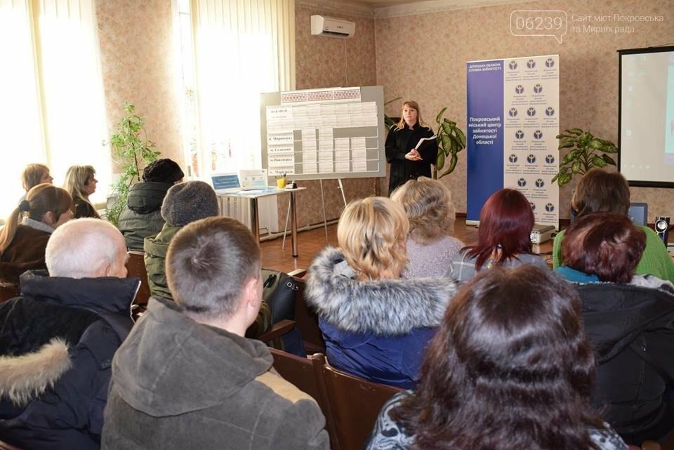 Сьгодні у Покровську провели ярмарок вакансій для осіб з інвалідністю, фото-4