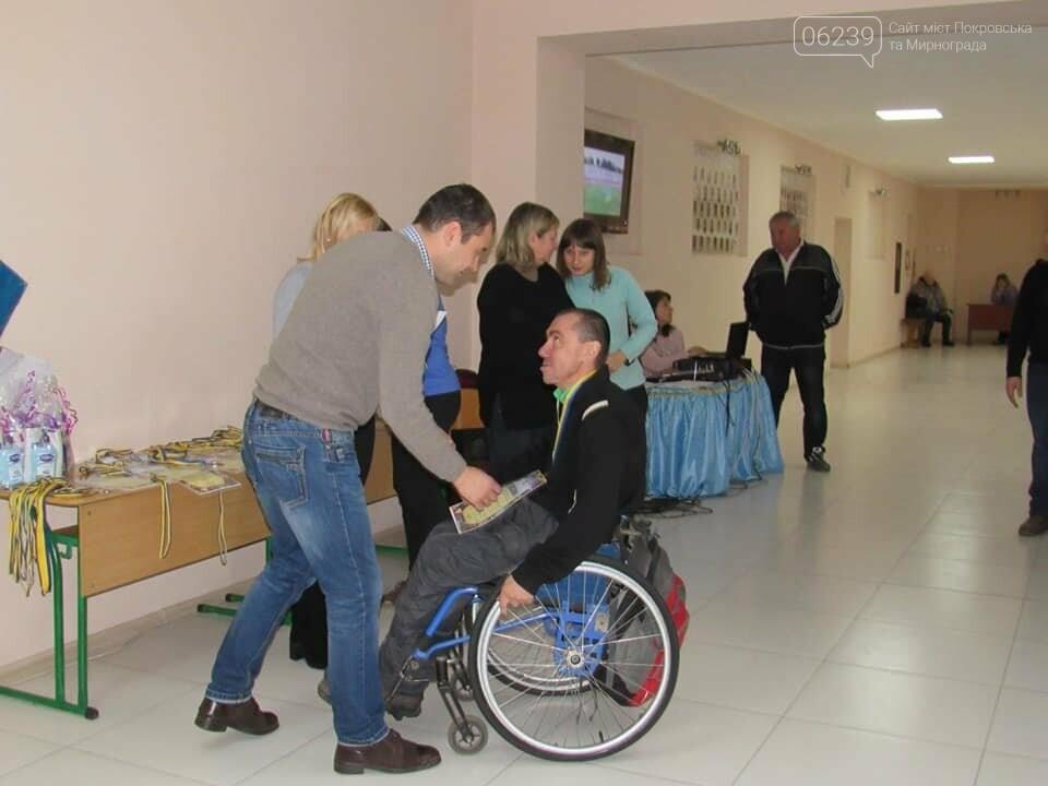 В Мирнограді провели спартакіаду «Повір у себе», фото-1
