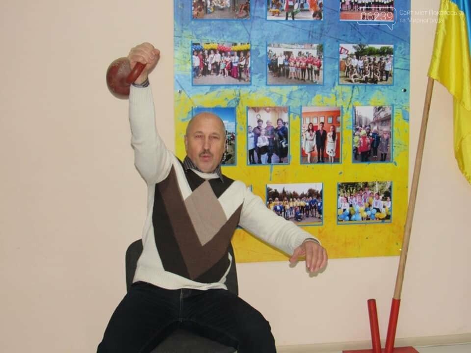 В Мирнограді провели спартакіаду «Повір у себе», фото-7