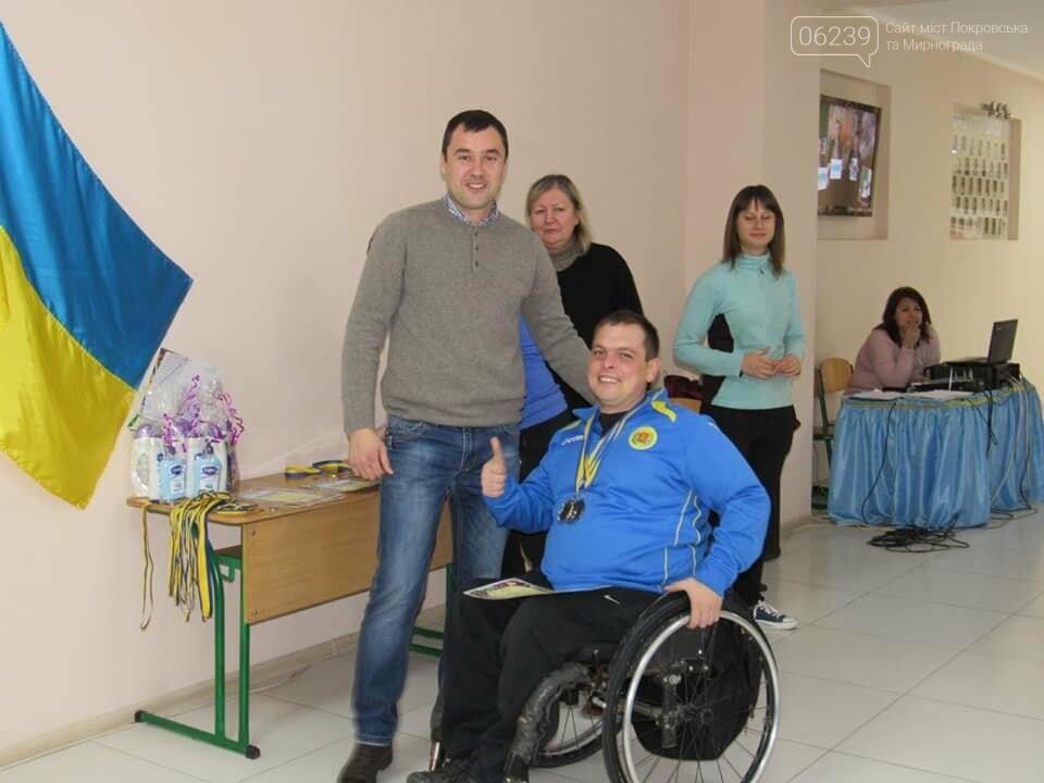 В Мирнограді провели спартакіаду «Повір у себе», фото-8