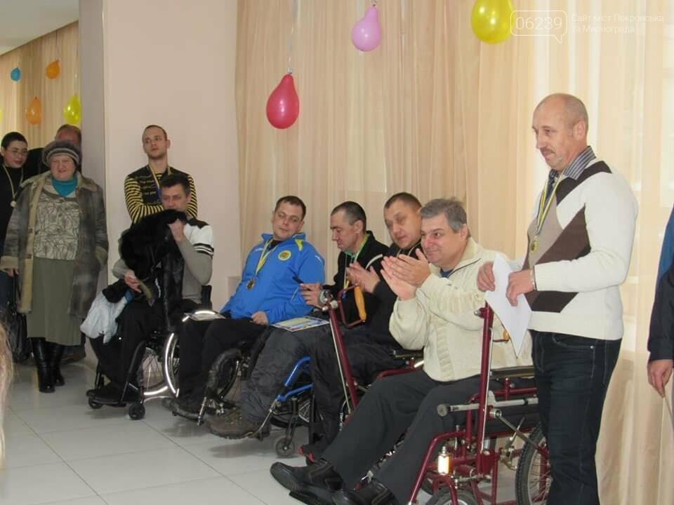 В Мирнограді провели спартакіаду «Повір у себе», фото-4