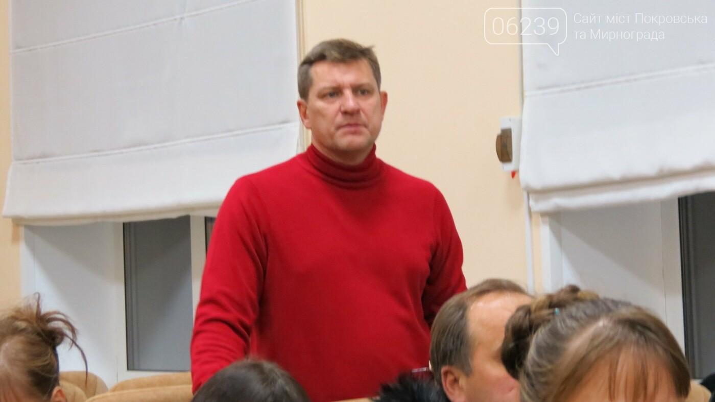 Спортивное нововведение в Покровске: кто будет курировать каждый вид спорта, фото-2