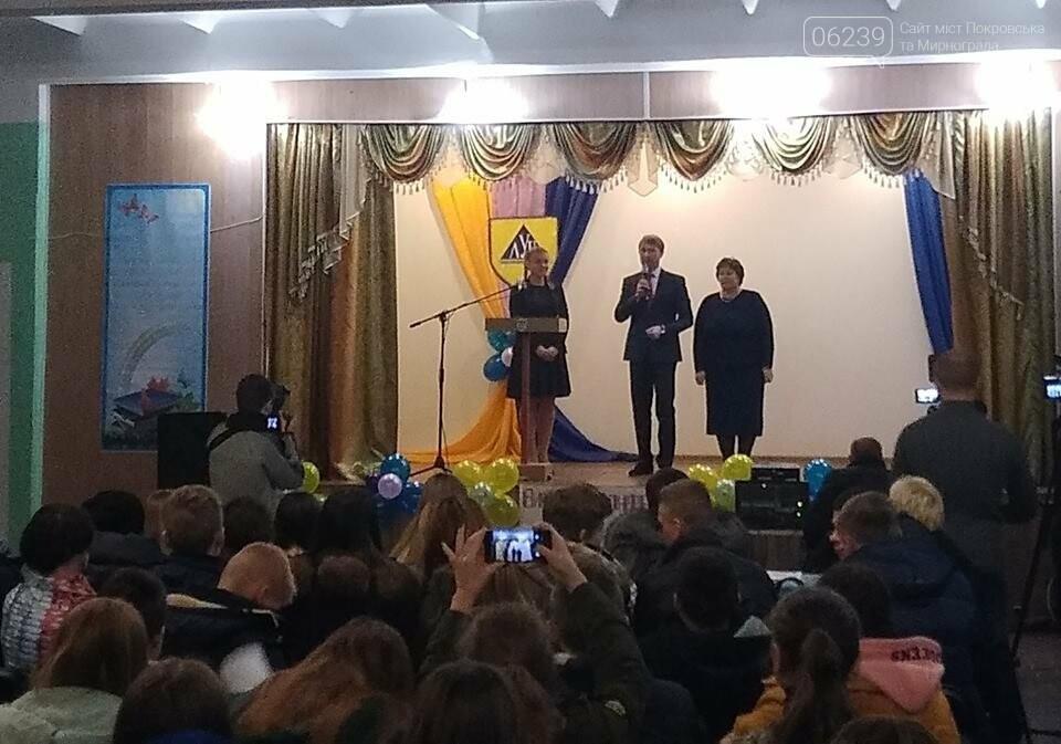 В Мирнограді обрали нового президента Ліги учнів міста, фото-2