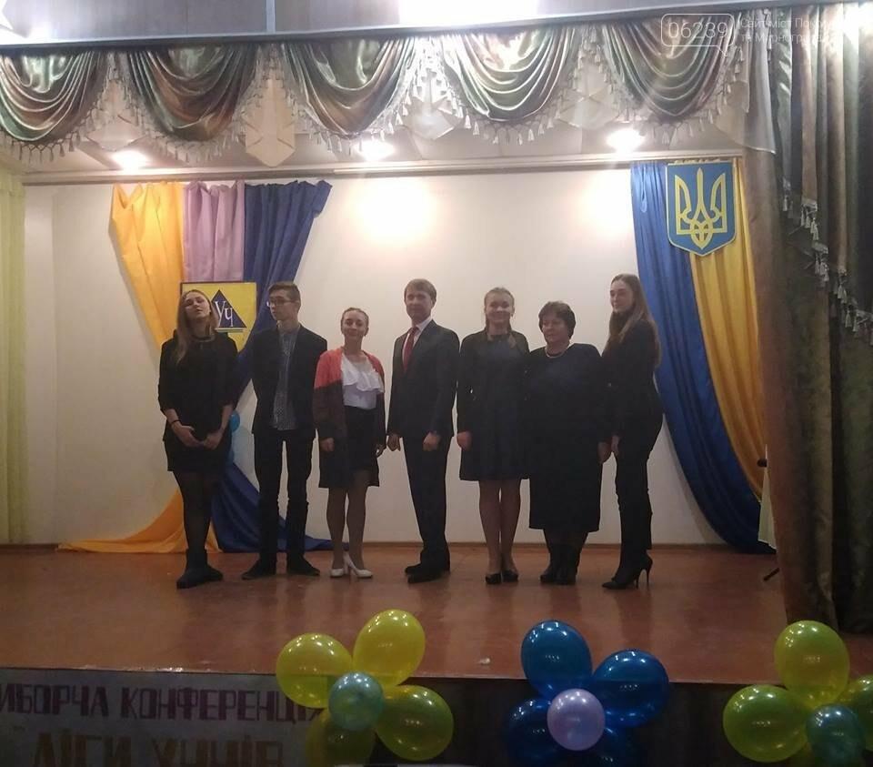 В Мирнограді обрали нового президента Ліги учнів міста, фото-1