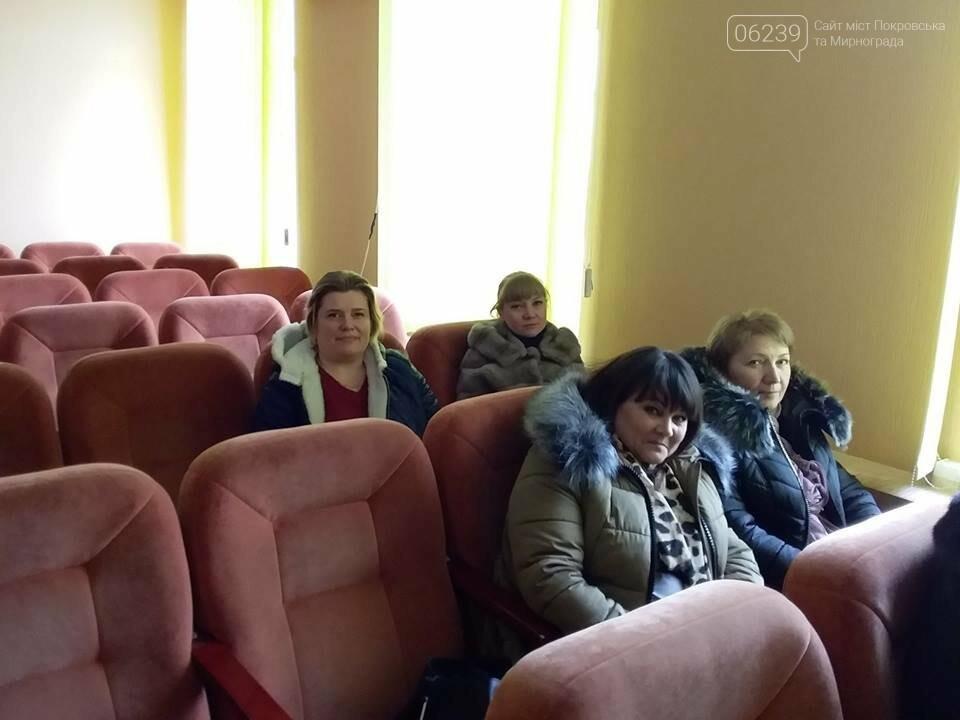 В Мирнограде состоялись командно-штабные учении в соответствии с Планом подготовки штабов зоны и районов теробороны, фото-2