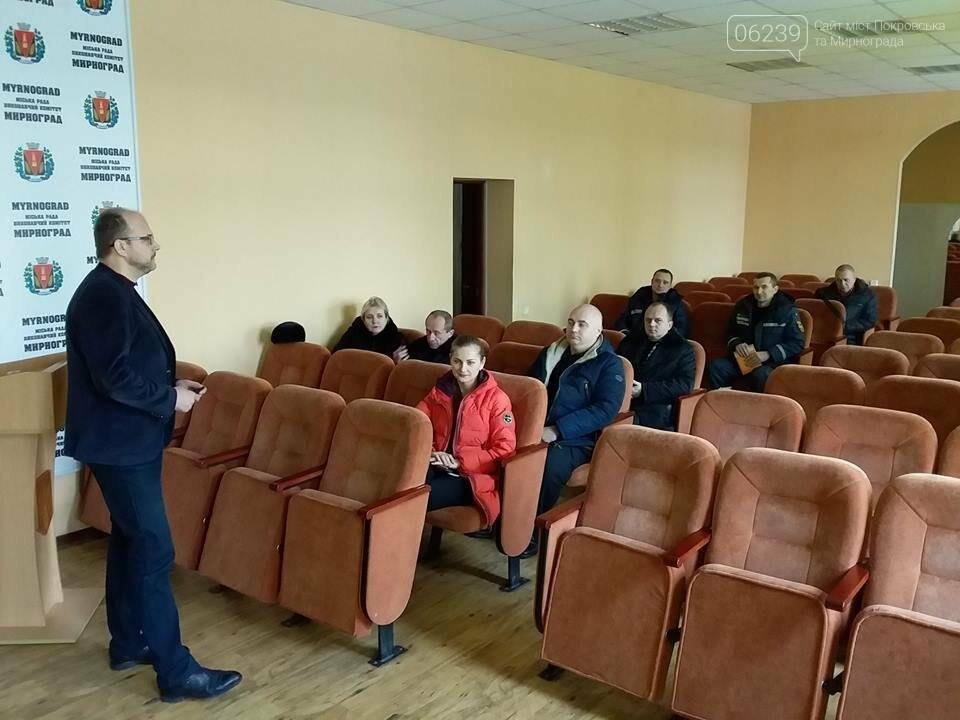 В Мирнограде состоялись командно-штабные учении в соответствии с Планом подготовки штабов зоны и районов теробороны, фото-1