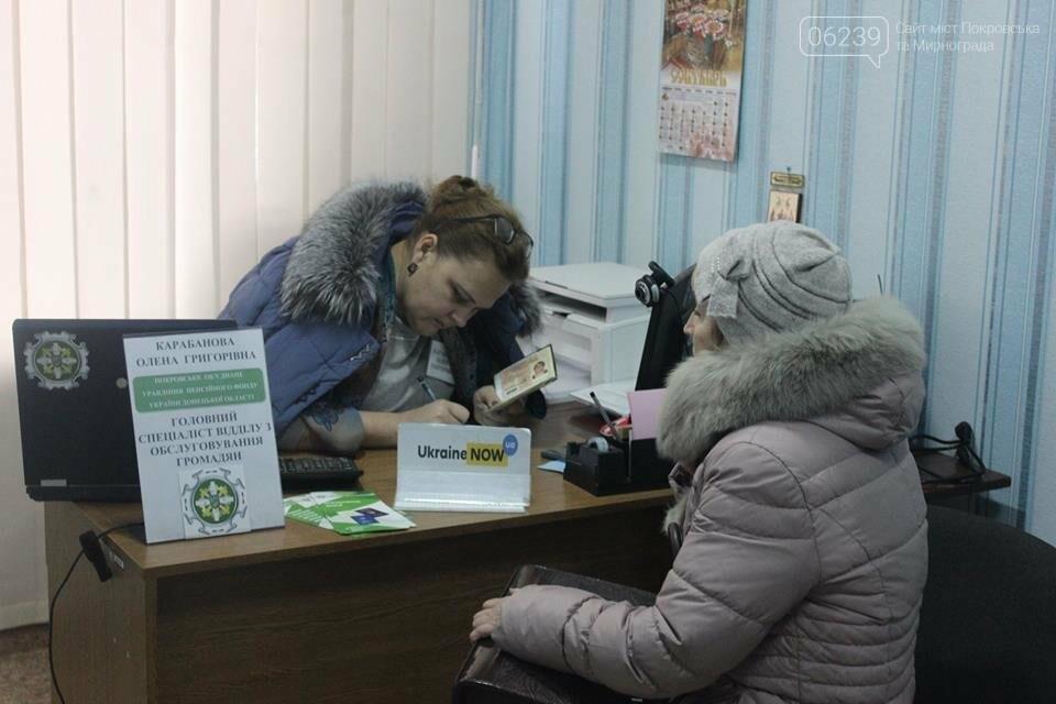 У Новоекономічному представником Покровського об'єднаного управління ПФУ було проведено виїзний прийом громадян , фото-2