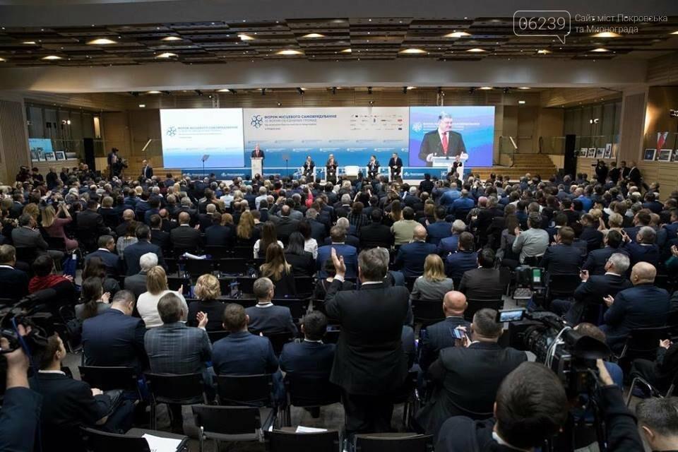 """Руслан Требушкін: """"Вірю, що Покровській об'єднаній громаді - бути!"""", фото-2"""