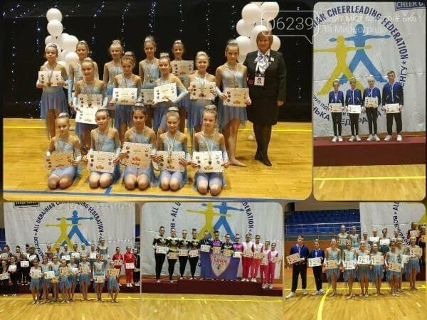 Черлідери з Покровська та Родинського гідно виступили на всеукраїнських змаганнях, фото-1