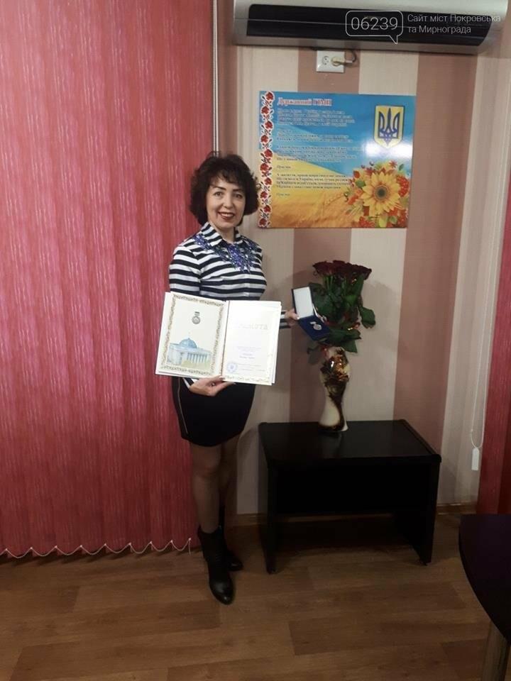 Главврача Мирноградской ЦГБ наградили Грамотой Верховной Рады Украины, фото-2