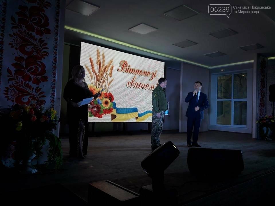 У Покровську відзначили День Збройних Сил України та День місцевого самоврядування, фото-1