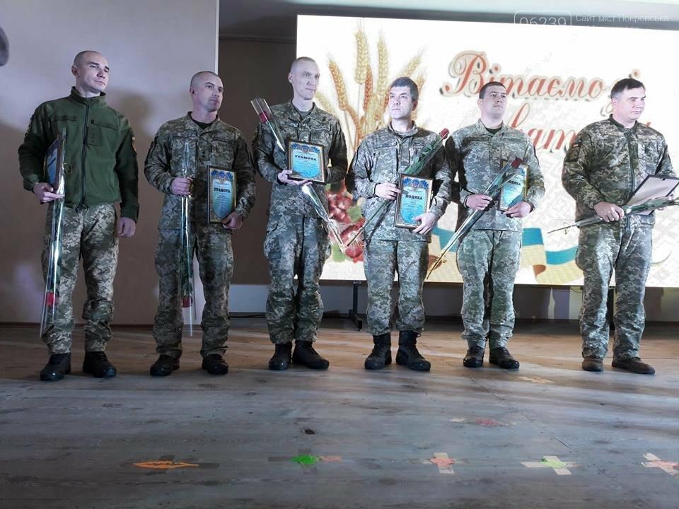 У Покровську відзначили День Збройних Сил України та День місцевого самоврядування, фото-2