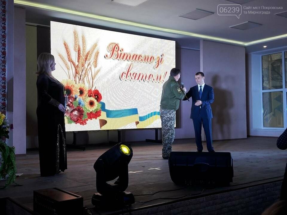 У Покровську відзначили День Збройних Сил України та День місцевого самоврядування, фото-4