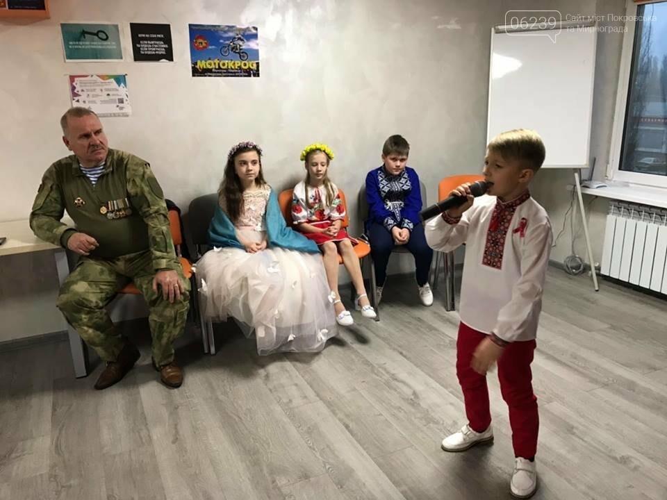 """""""Я верный сын своего народа!"""": в Мирнограде состоялось праздничное мероприятие посвященное Дню ВСУ, фото-7"""