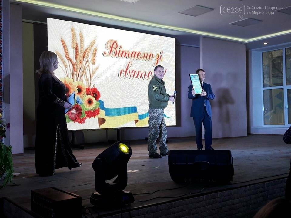 У Покровську відзначили День Збройних Сил України та День місцевого самоврядування, фото-3