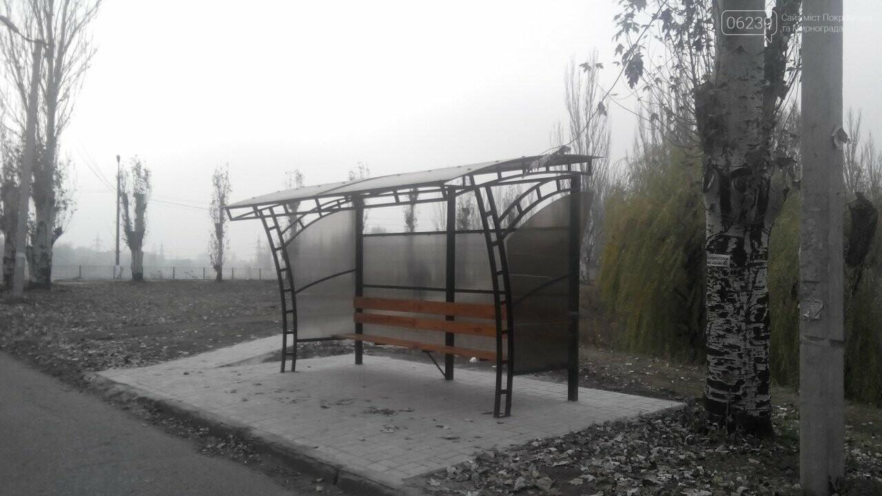 """В Мирнограде """"растворяется"""" остановка общественного транспорта, фото-1"""