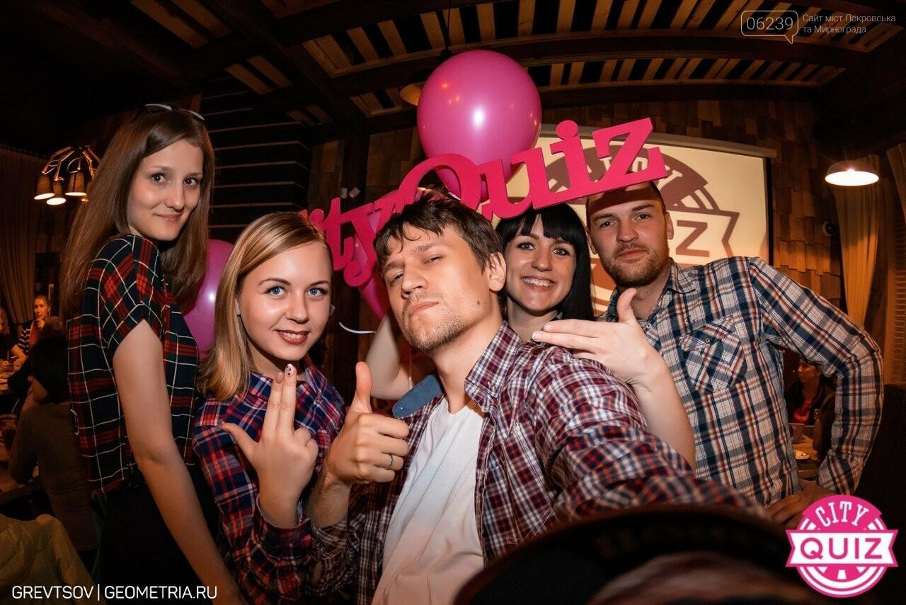 """""""CITY QUIZ Покровск"""" – современный способ отдохнуть с друзьями!, фото-4"""