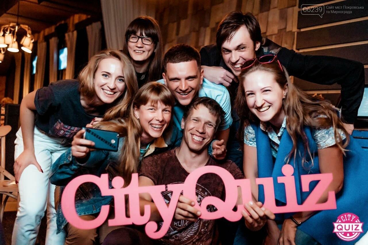 """""""CITY QUIZ Покровск"""" – современный способ отдохнуть с друзьями!, фото-6"""