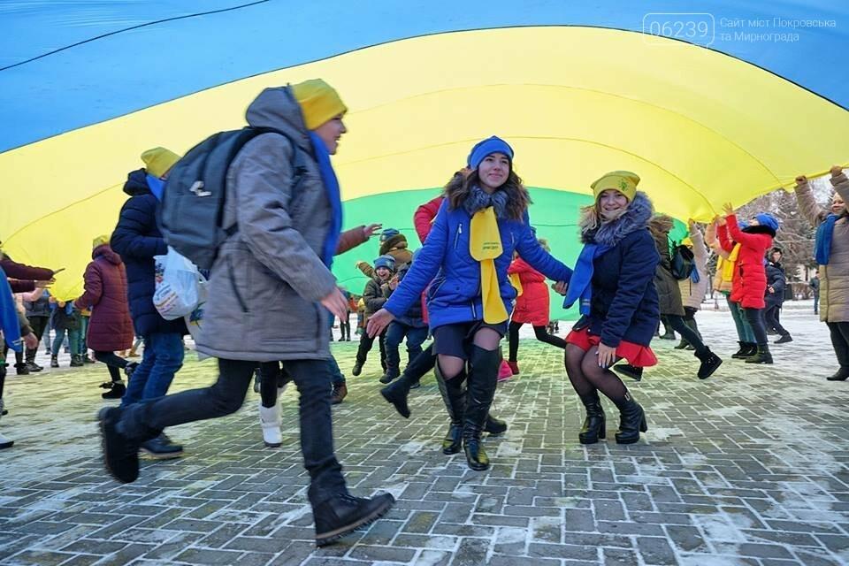 """Сьогодні у Покровську підсумували цьогорічну програму """"Екологічними стежками рідної України"""", фото-2"""