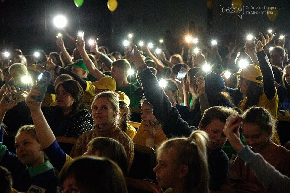 """Сьогодні у Покровську підсумували цьогорічну програму """"Екологічними стежками рідної України"""", фото-4"""