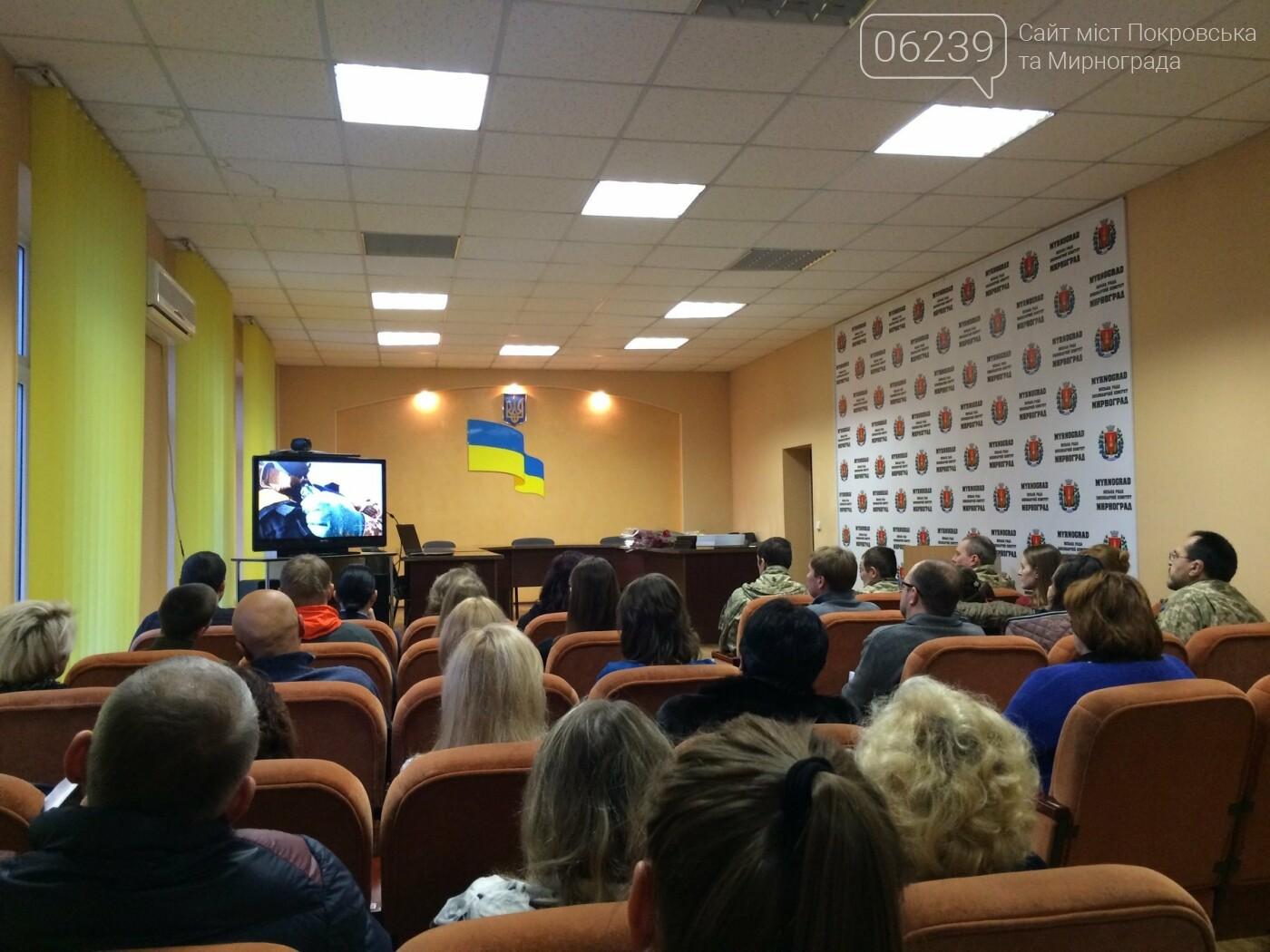 В Мирнограде на аппаратном совещании наградили воинов ВСУ, а также волонтеров , фото-1