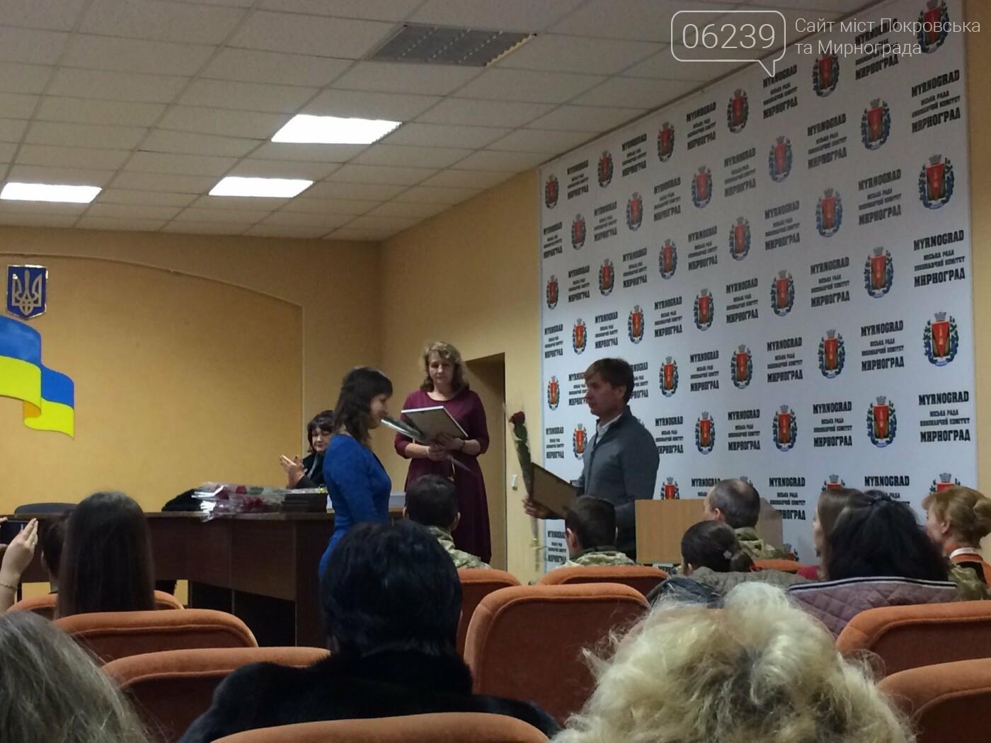 В Мирнограде на аппаратном совещании наградили воинов ВСУ, а также волонтеров , фото-2
