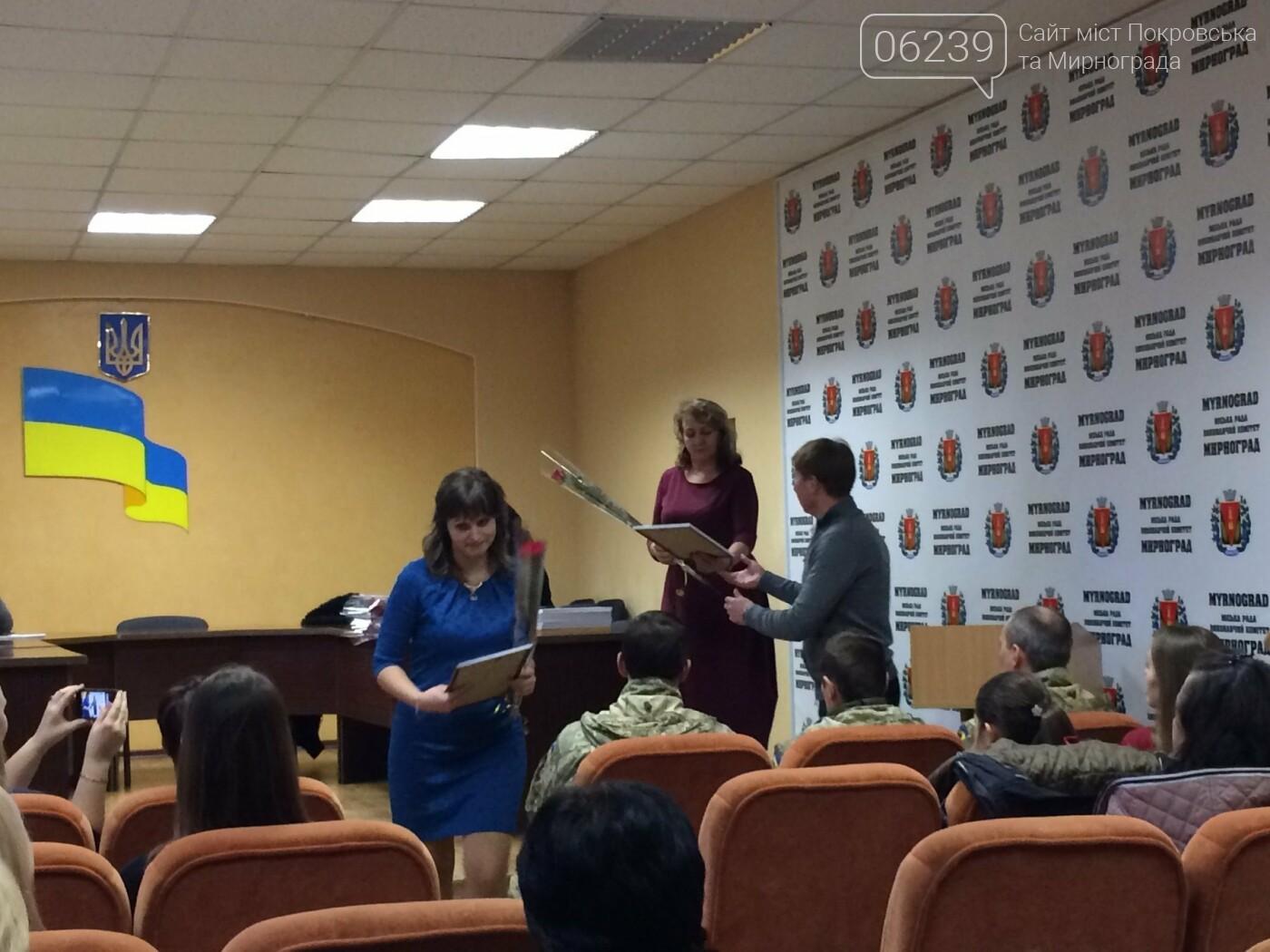 В Мирнограде на аппаратном совещании наградили воинов ВСУ, а также волонтеров , фото-3