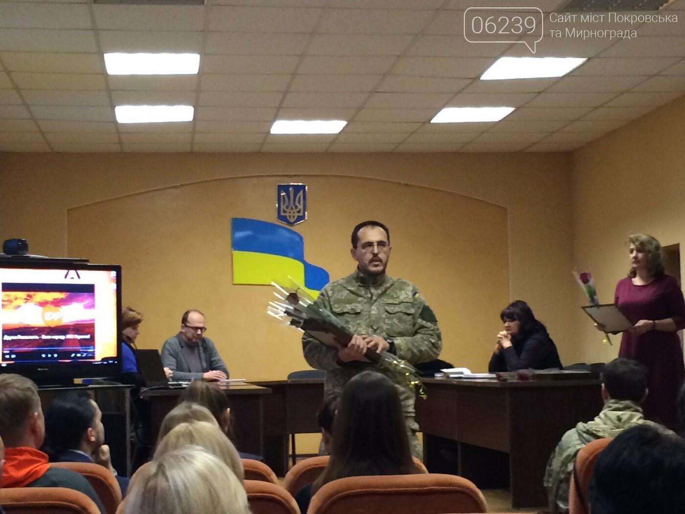 В Мирнограде на аппаратном совещании наградили воинов ВСУ, а также волонтеров , фото-7