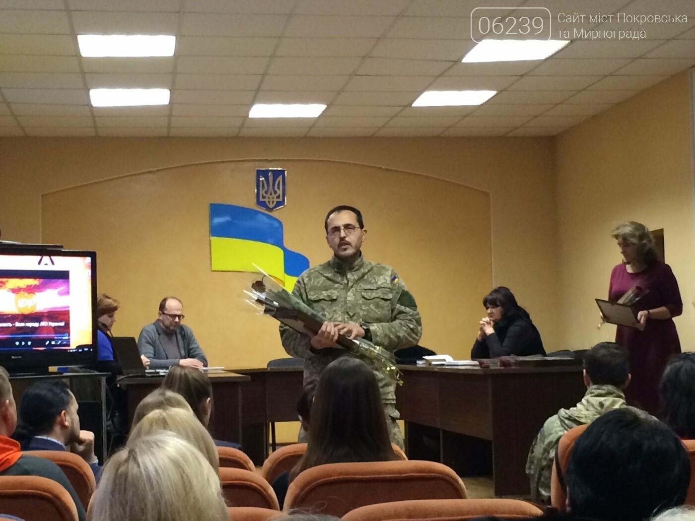 В Мирнограде на аппаратном совещании наградили воинов ВСУ, а также волонтеров , фото-6