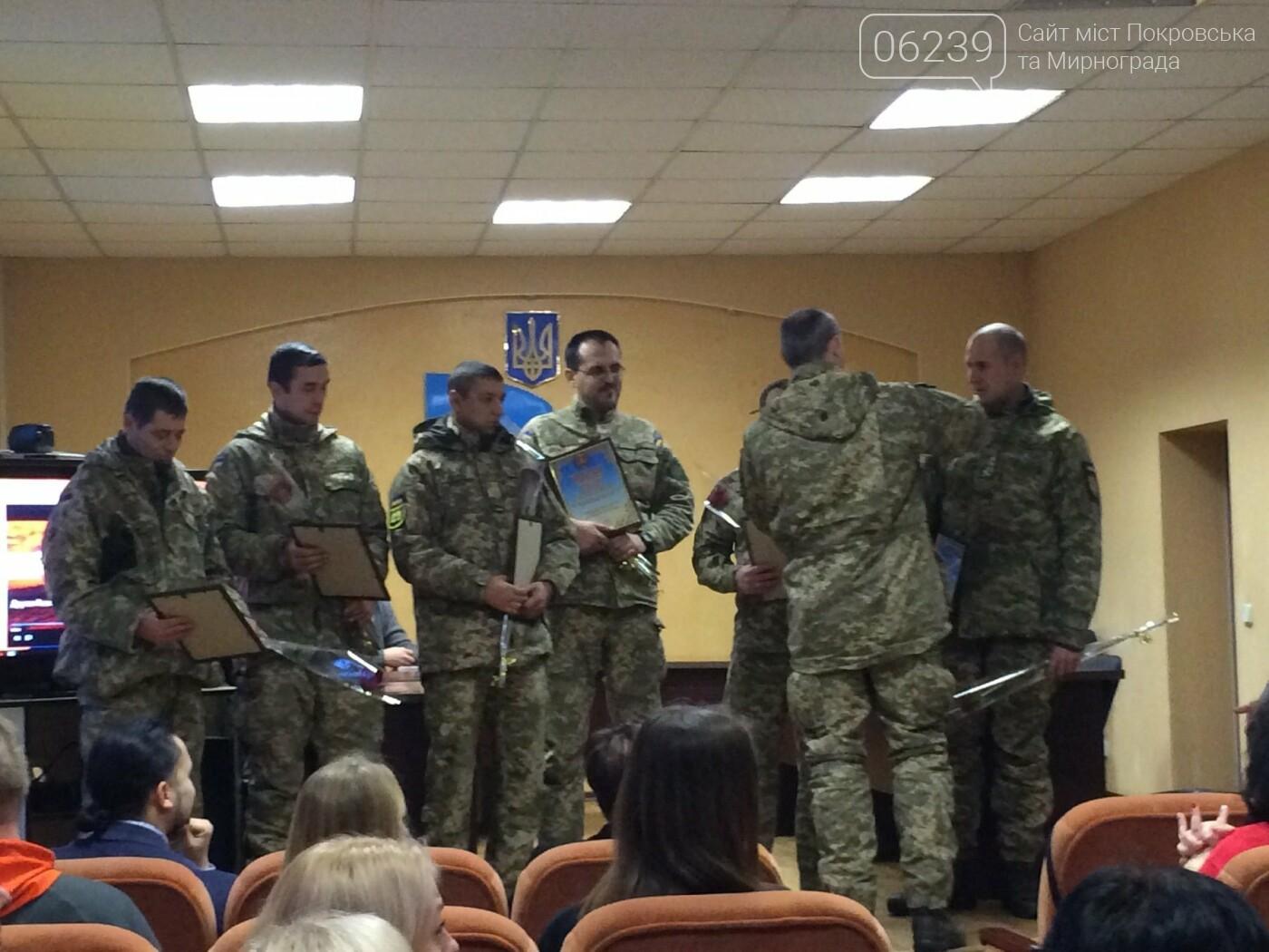 В Мирнограде на аппаратном совещании наградили воинов ВСУ, а также волонтеров , фото-8