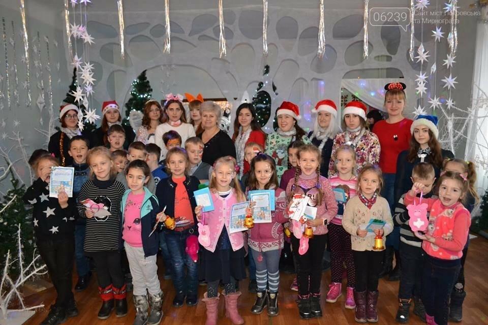 В Покровске состоялось открытие резиденции Святого Николая, фото-10