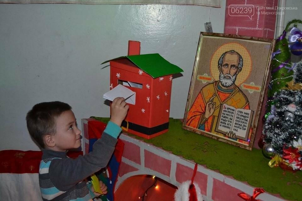 В Покровске состоялось открытие резиденции Святого Николая, фото-12