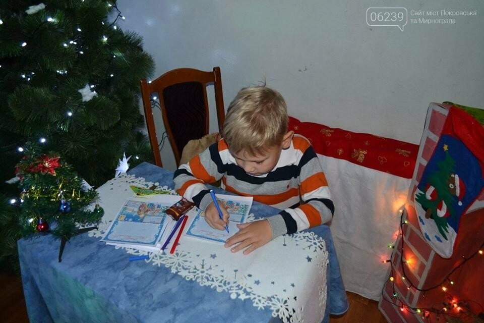 В Покровске состоялось открытие резиденции Святого Николая, фото-13