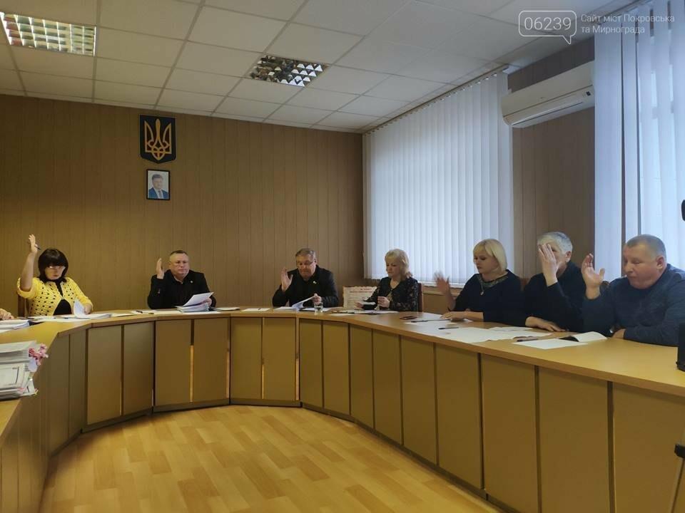 У Покровському районі затвердили бюджет на 2019 рік, фото-1