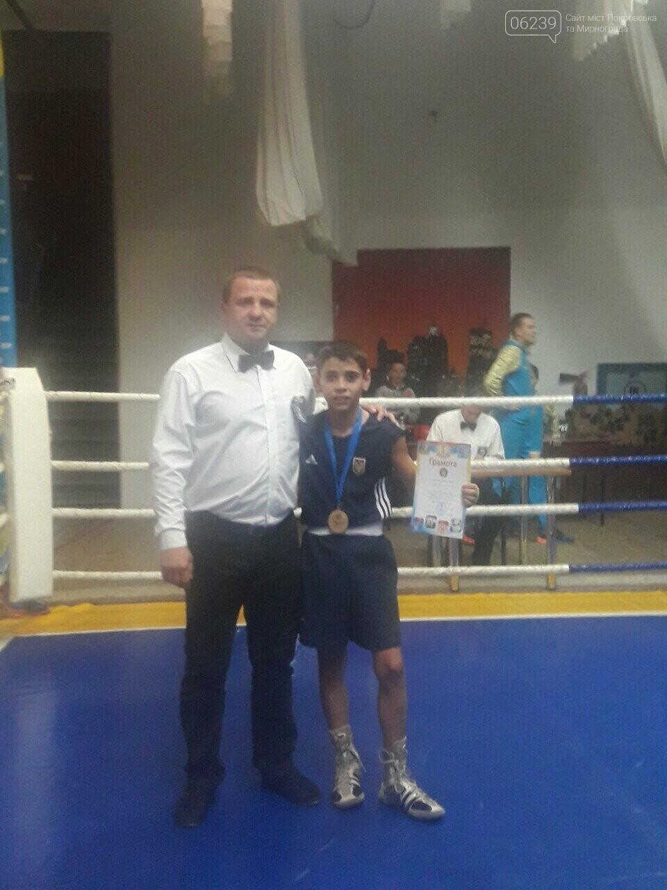 Боксеры из Покровска достойно выступили на Всеукраинском турнире, фото-1