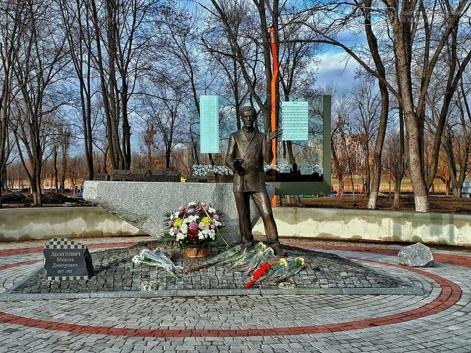 У Покровську відзначили 141 річницю від дня народження Миколи Леонтовича, фото-5