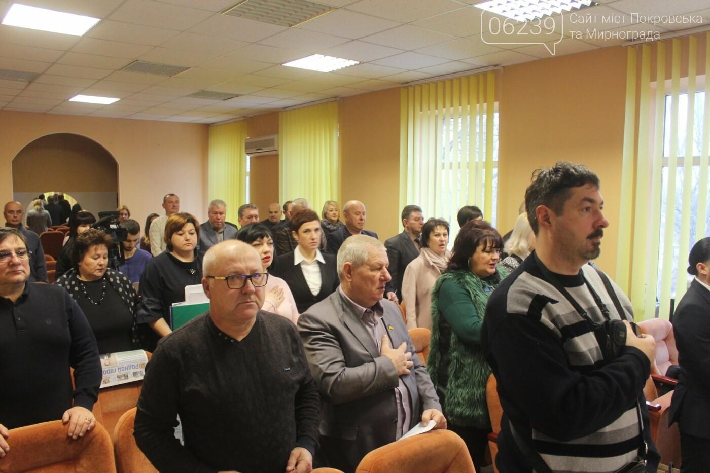 Бюджет на 2019-й год и реконструкция парка: в Мирнограде состоялась 54-я сессия городского совета, фото-3